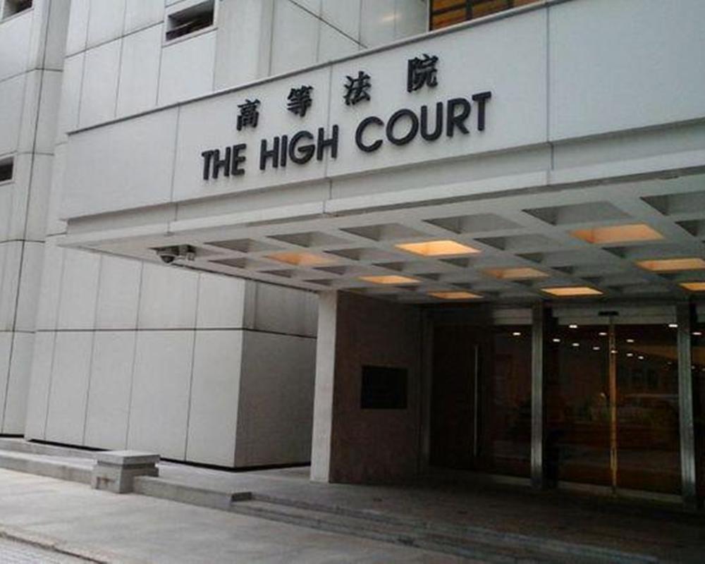 被告在高等法院被重判入獄10年。資料圖片