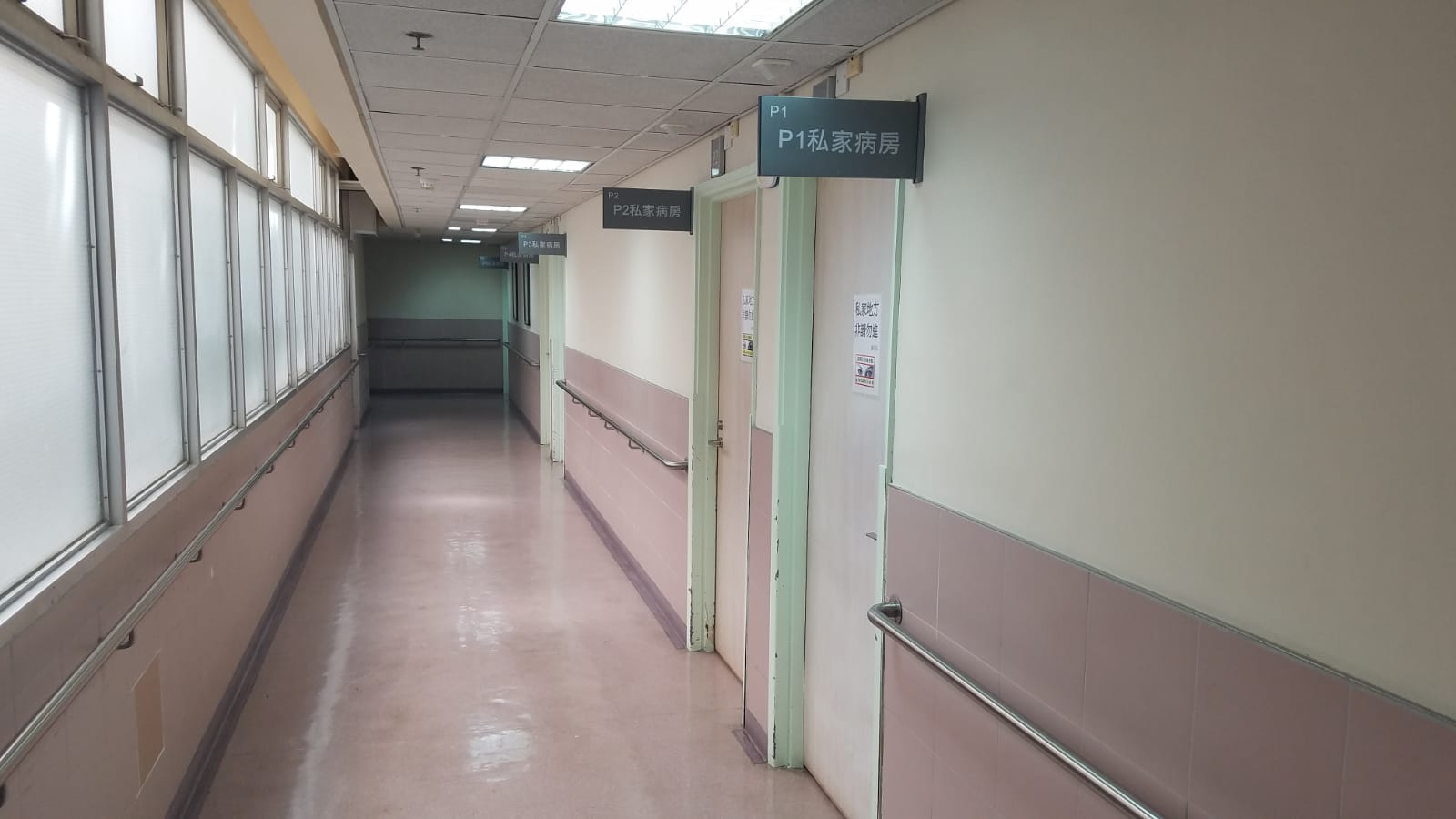 麥理浩復康院。