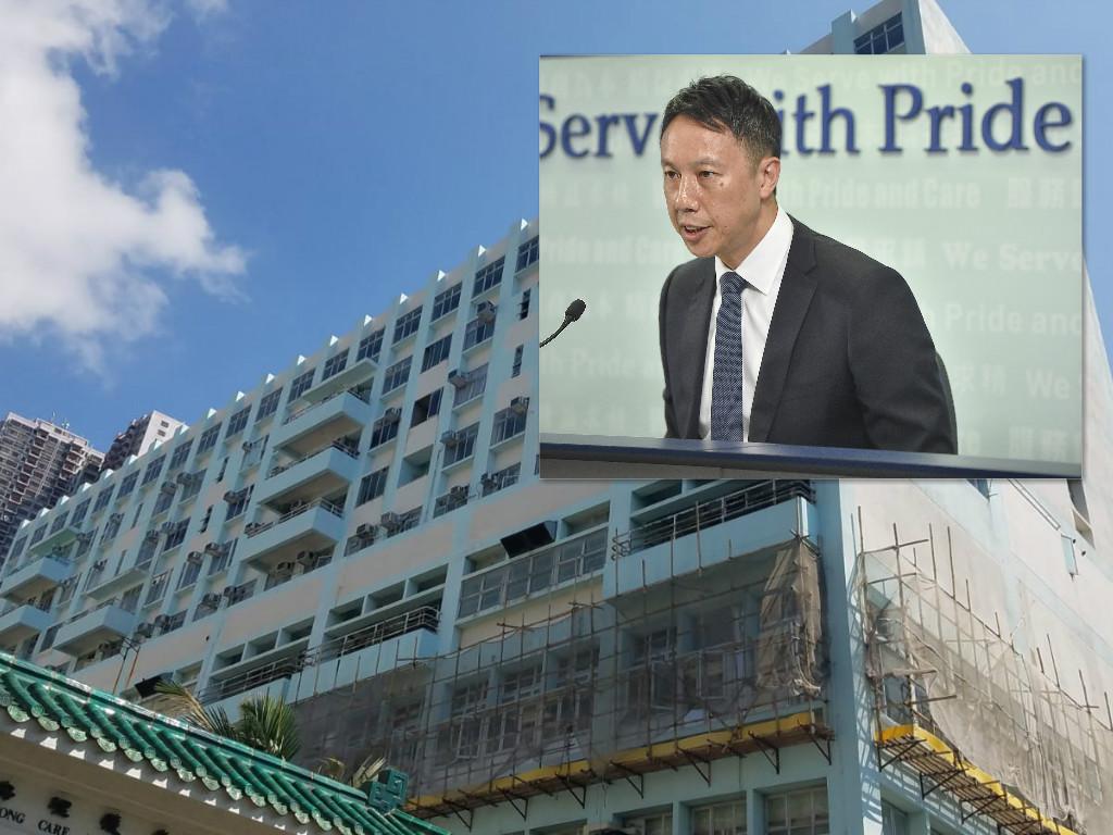 李志恒(小圖)已經回港留醫。資料圖片