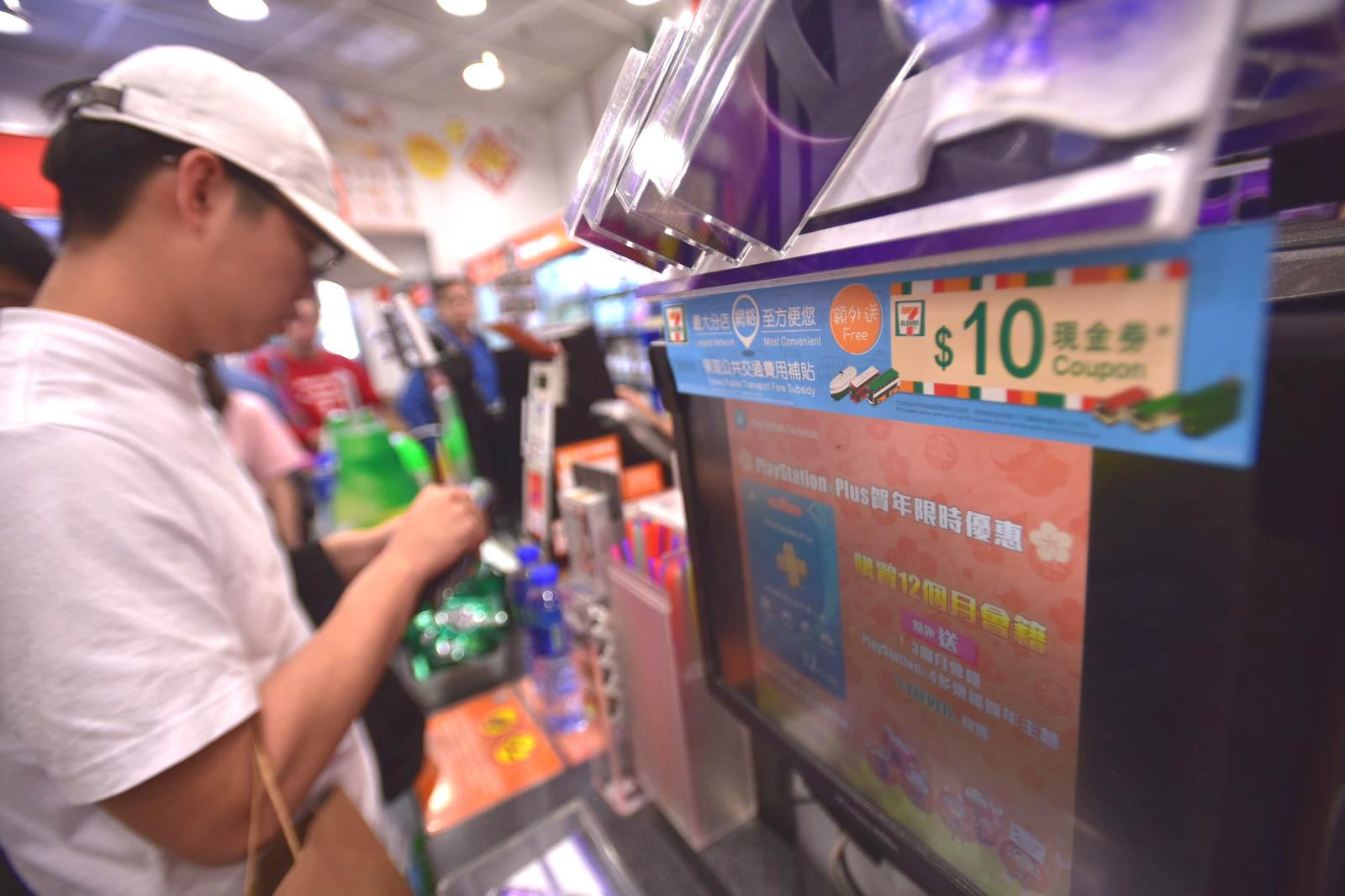 市民今日起可以到便利店領取交通費。
