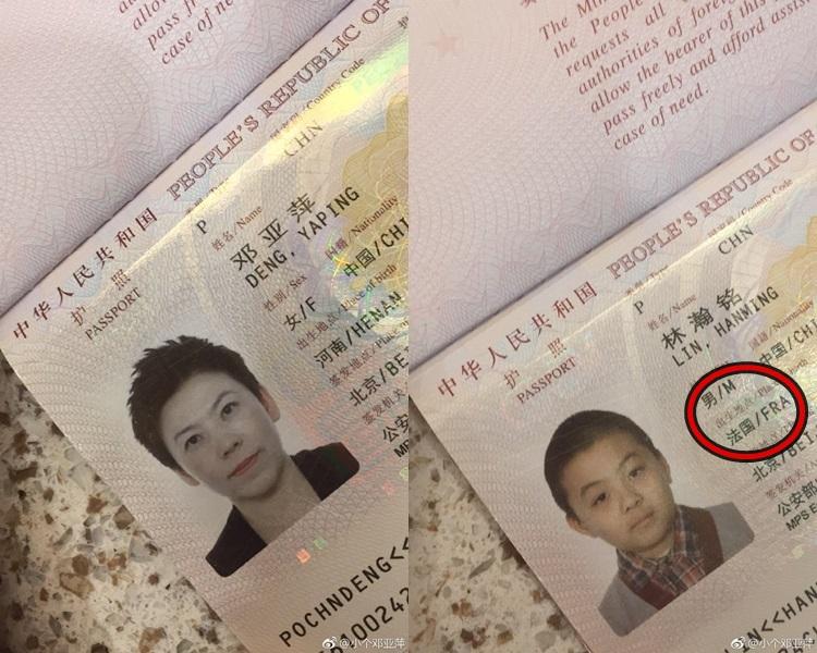 林瀚铭的护照上注明在法国出世。邓亚萍微博图片