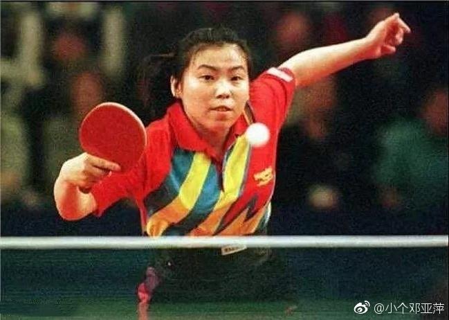 邓亚萍在乒乓球坛排名连续8年保持世界第一。邓亚萍微博图片