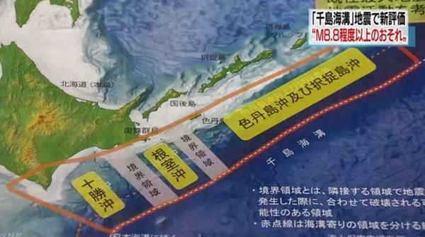 日本政府专家小组指北海道东面的千岛海沟观测到与「311 大地震」时相似的异动。