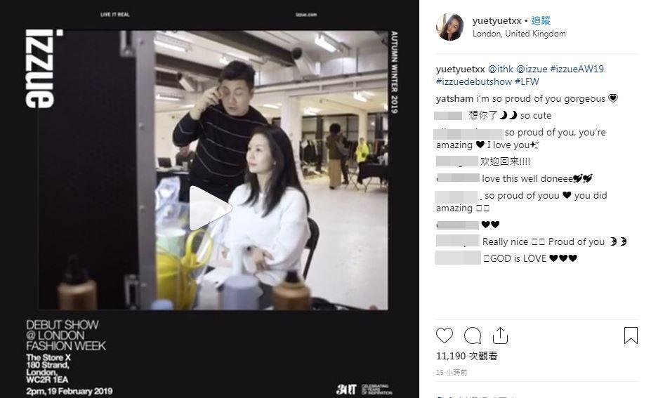 沈月在社交平台分享化妝了行Catwalk時和事前化妝的花絮。