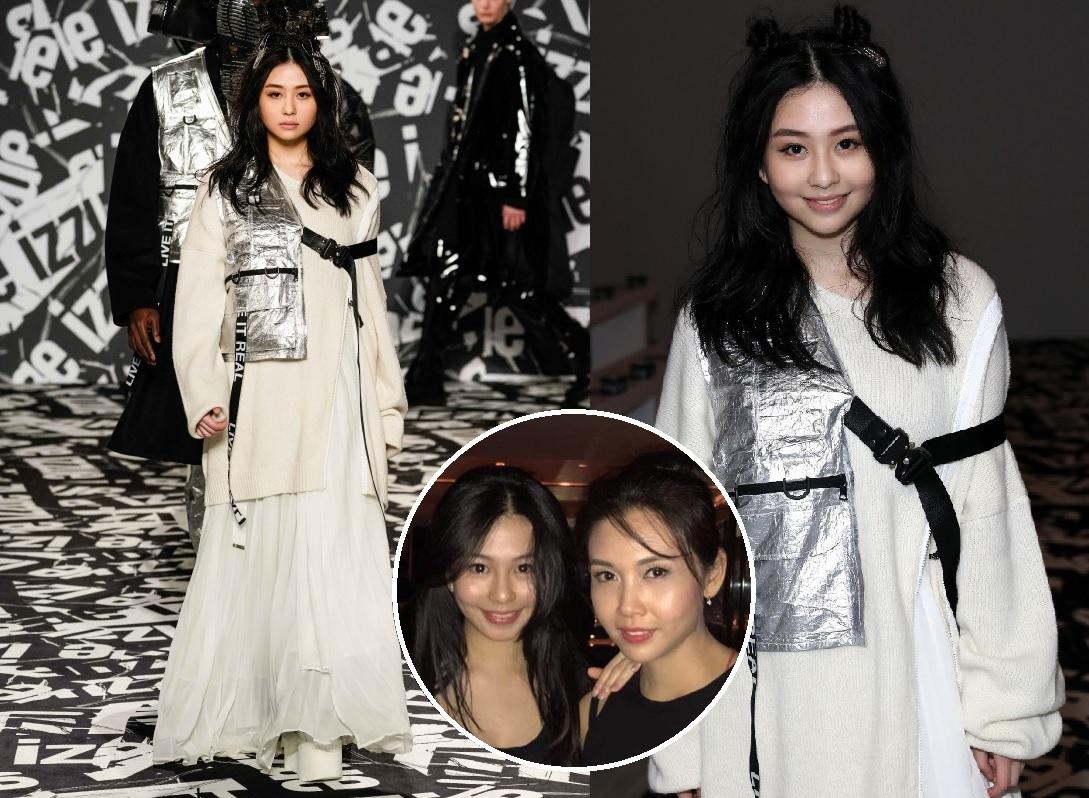 邱淑貞大女沈月出席倫敦時裝周,首次為爸爸的自家品牌行騷。