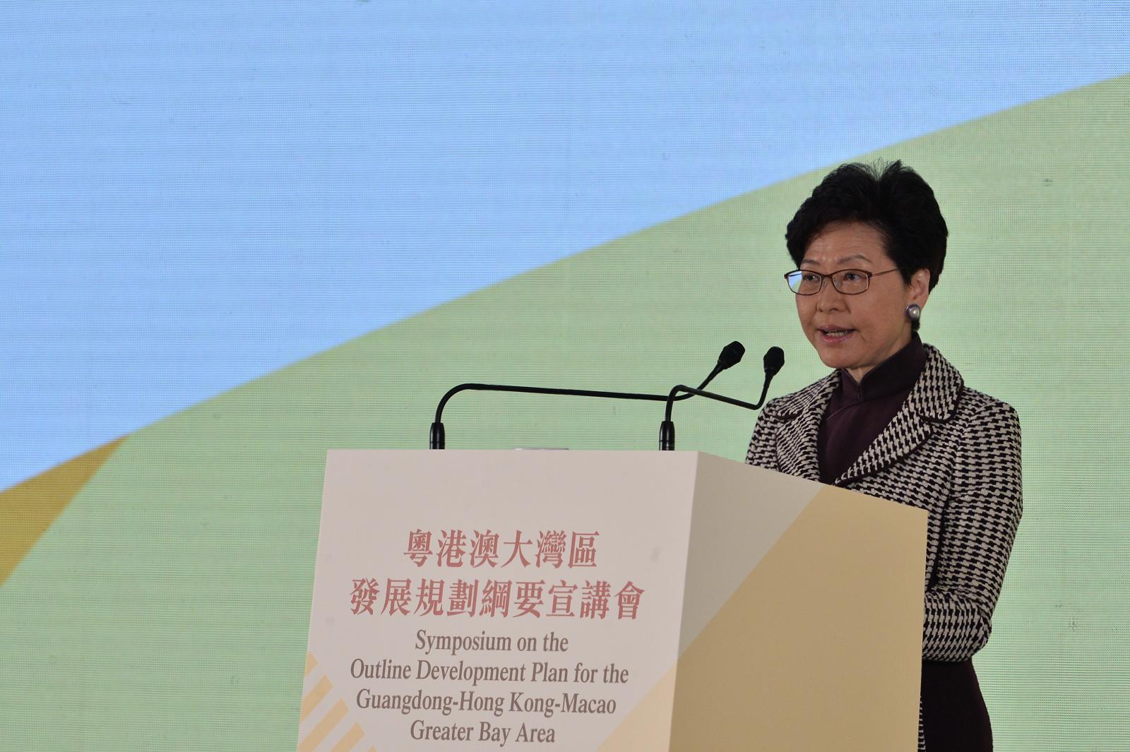 林鄭月娥致辭時表示香港在建設大灣區的角色,要由聯繫人轉為更積極的參與者。
