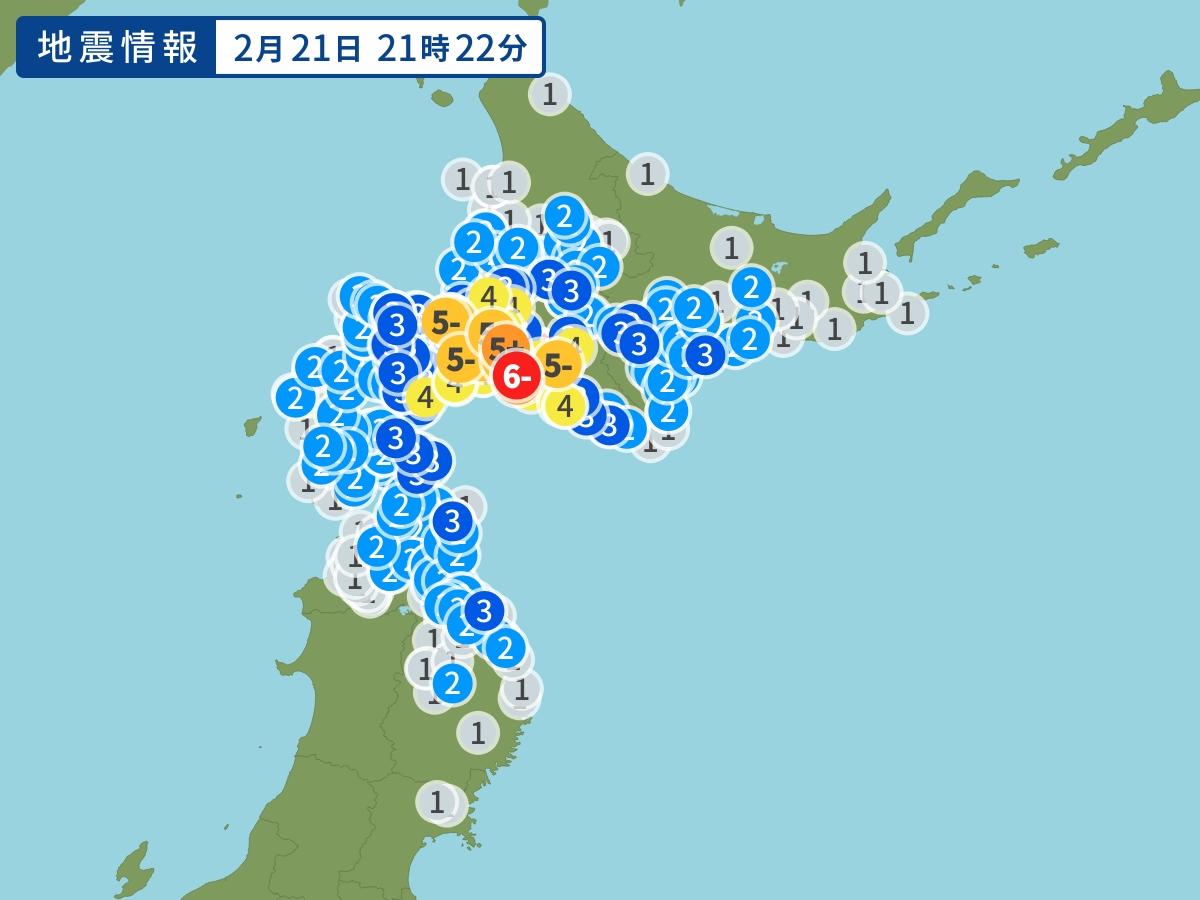 日本北海道在当地时间晚上9时22分,发生黎克特制5.7级强烈地震。网上图片