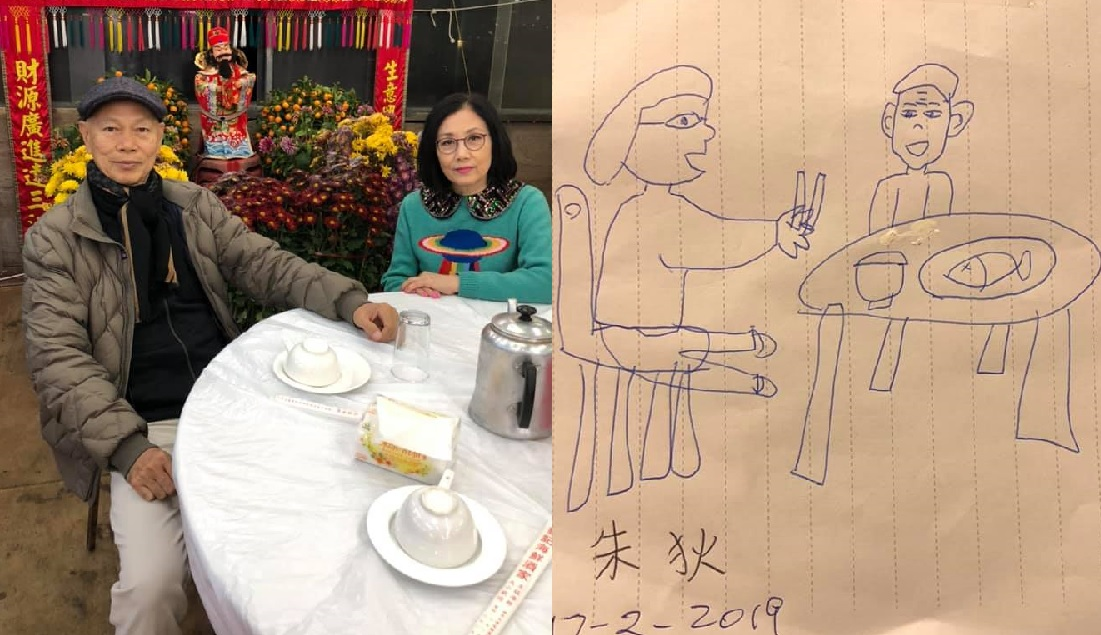 汪阿姐收到小妹妹粉絲畫的畫作,並送給她,令汪阿姐大感窩心。汪明荃fb
