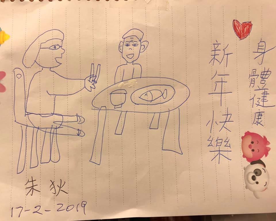 畫中畫了兩人「撐枱腳」的情景。汪明荃fb
