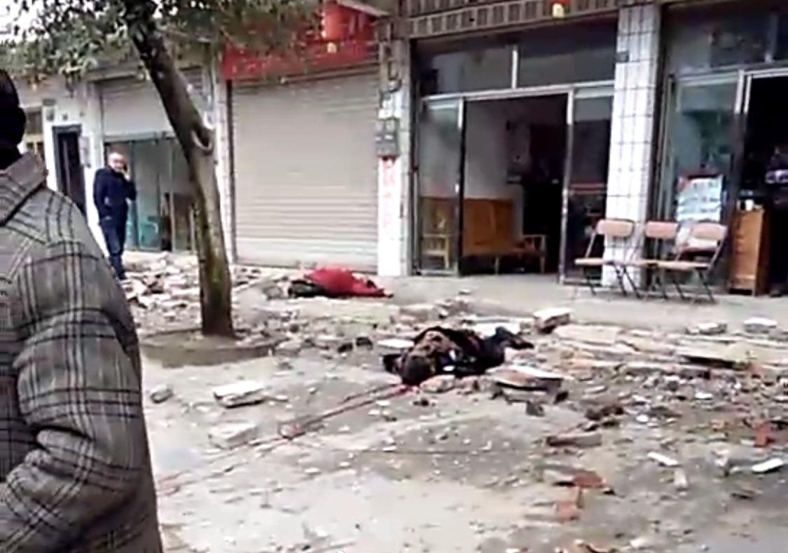 四川發生黎克特制4.9級地震。網上圖片