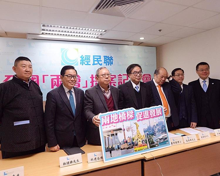 經民聯將提中港合作發展大灣區。