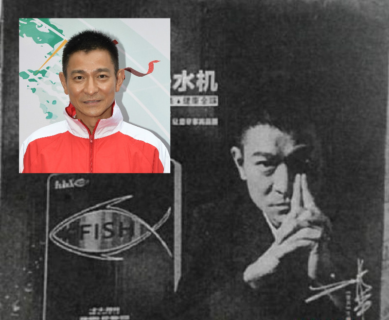 刘德华向浙江公司索赔200万人民币。网上图片/资料图片