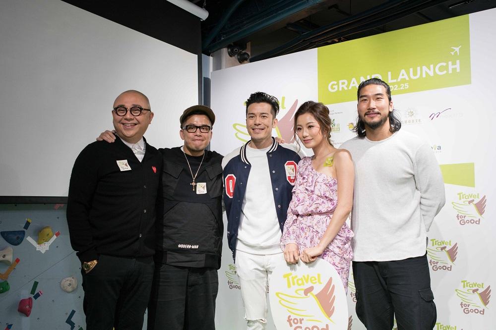 林盛斌與太陽娛樂旗下藝人沈震軒、楊柳青、蘇偉泉和徐志勇等出席活動。