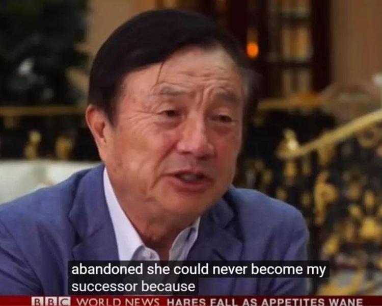 任正非接受BBC专访时指她永世不能做接班人。BBC专访截图
