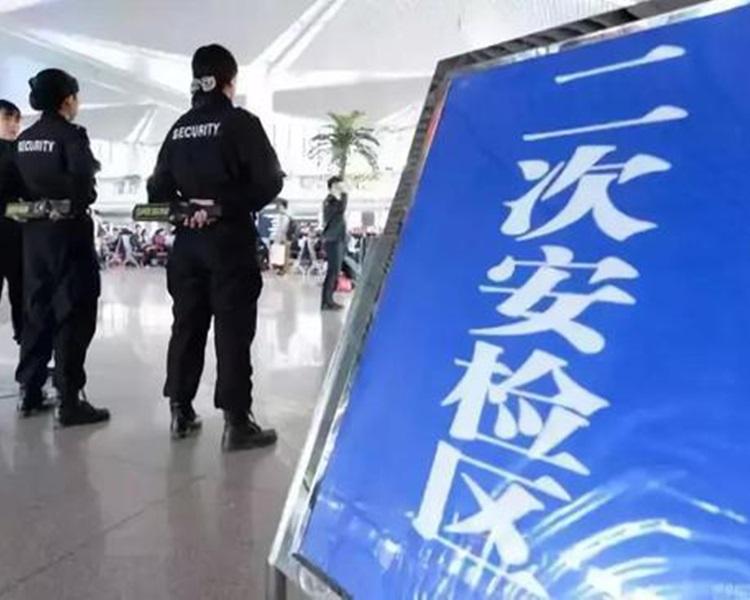 旅客在候车专区会见到「二次安检区」。网图
