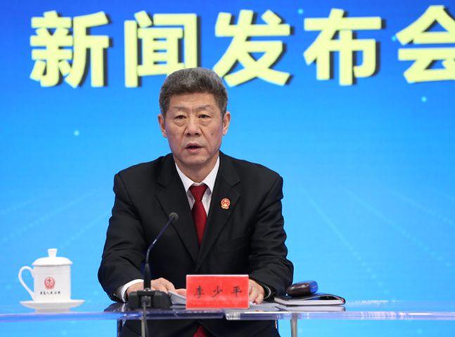 最高法副院长李少平。中国最高人民法院图片
