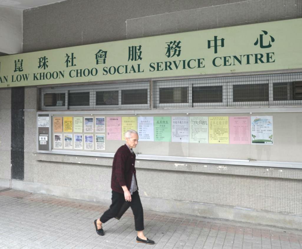 陈茂波强调政府不会推高物业市价。