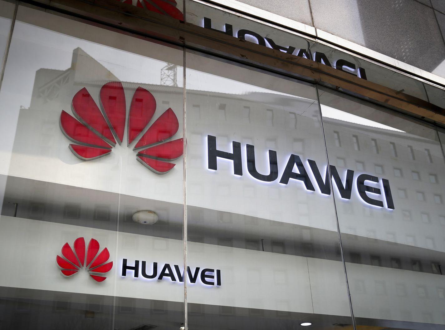 中美再就华为5G设备安全问题在国际场合交锋。AP