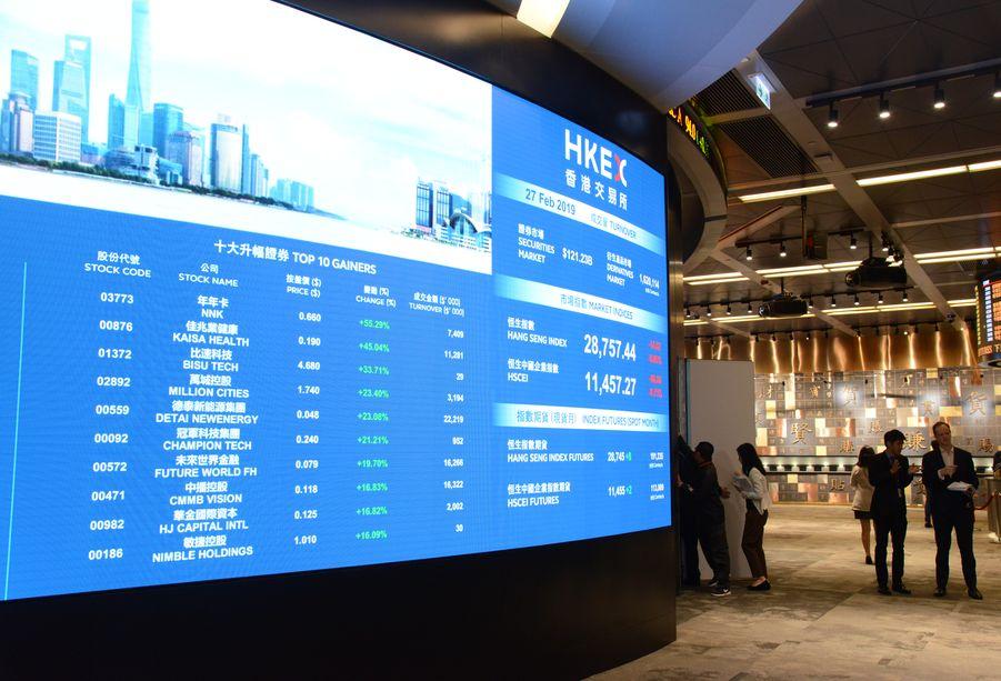香港交易所公布《戰略規劃2019-2021》。資料圖片