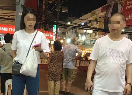 疑似台湾父女。网上图片