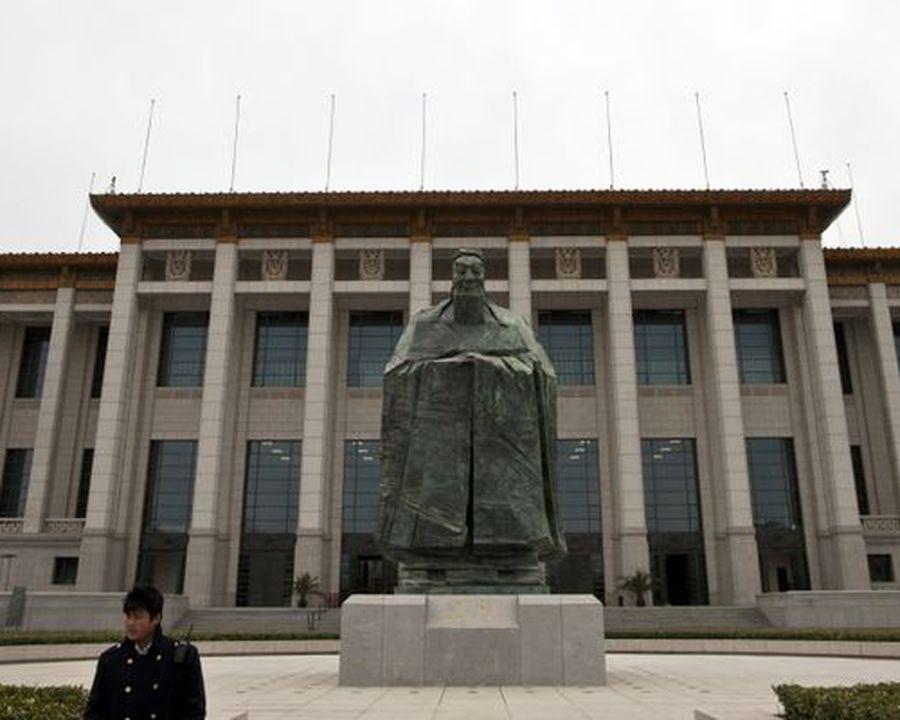 孔子学院。网图