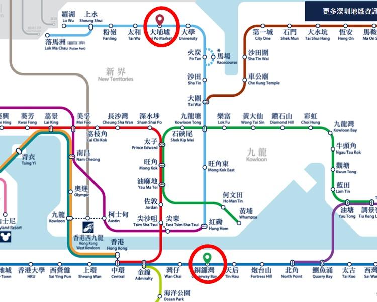 乘港鐵來回港島和大埔需要轉乘多條路線。港鐵網站截圖