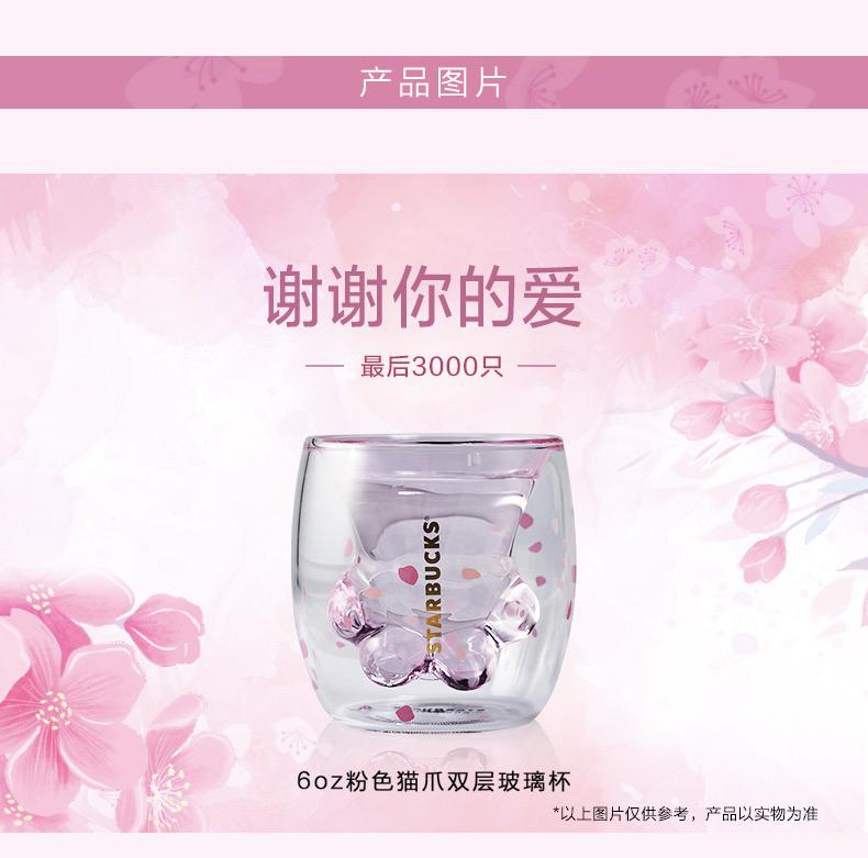 「樱花猫爪杯」因其可爱造型引起疯抢热潮。网图