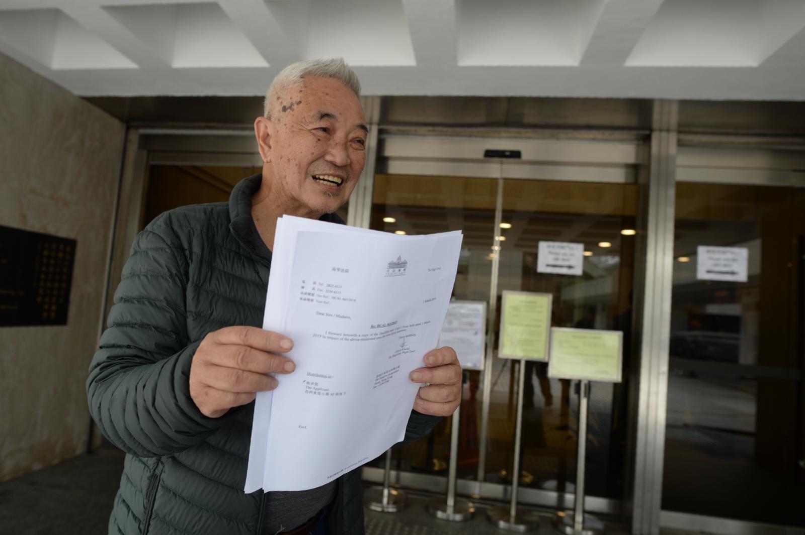 郭卓堅提出的司法覆核被法官駁回。