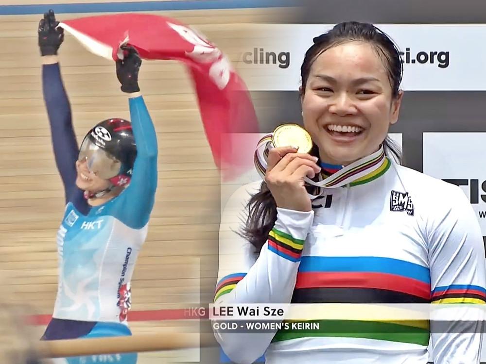 李慧詩膺雙料世界冠軍。