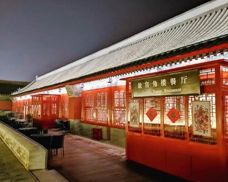 故宫角楼餐厅夜景。网图