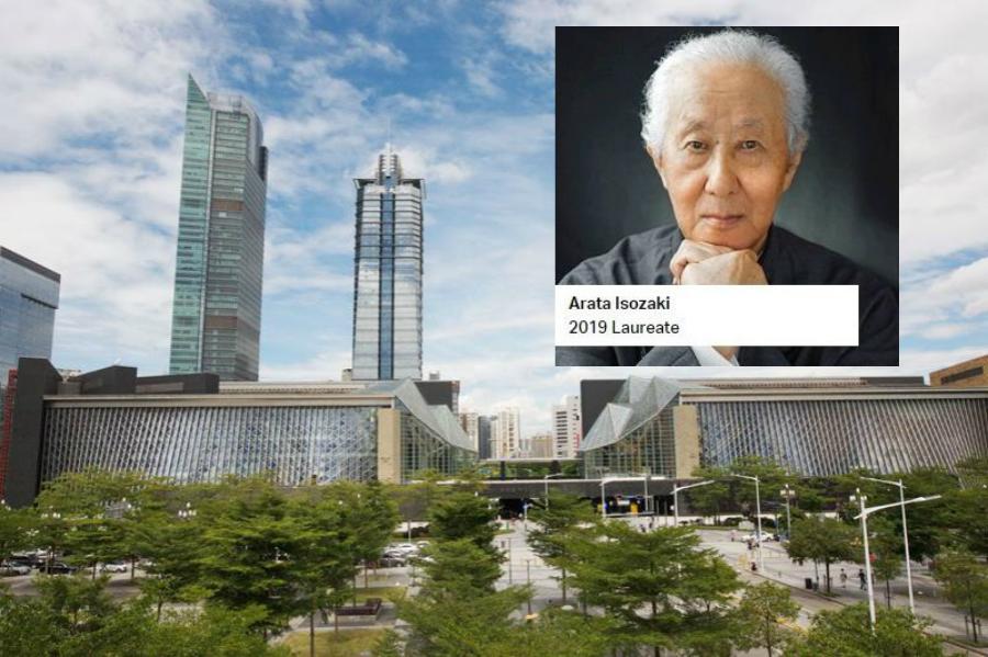 日本建築師磯崎新獲普利茲克建築獎//圖為深圳文化中心。網上圖片