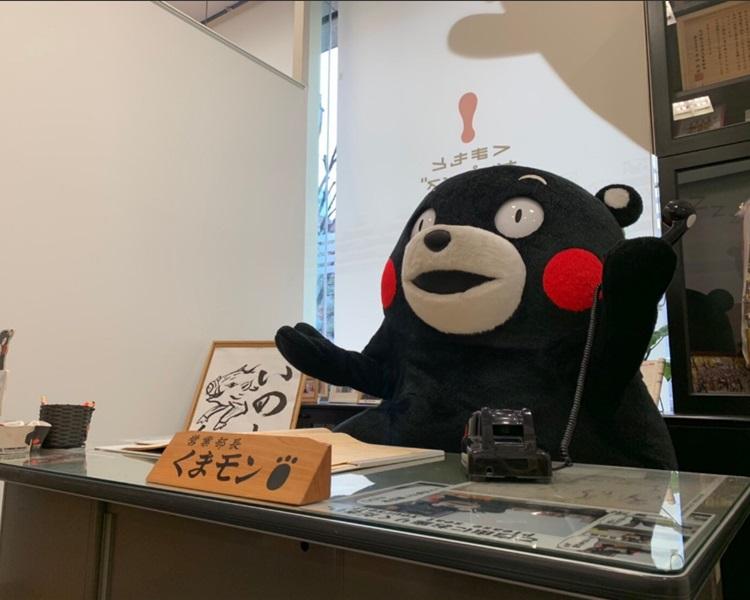 「熊本熊」真正身份是公务员。熊本熊Twitter