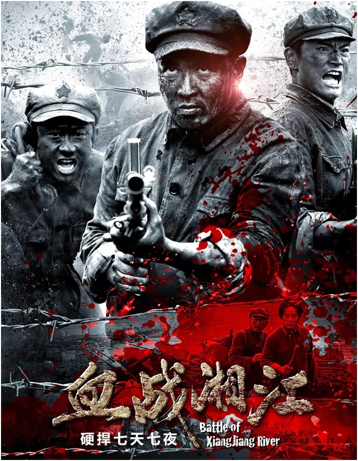 有政协委员向习近平讲述了红色影片《血战湘江》的幕后故事。