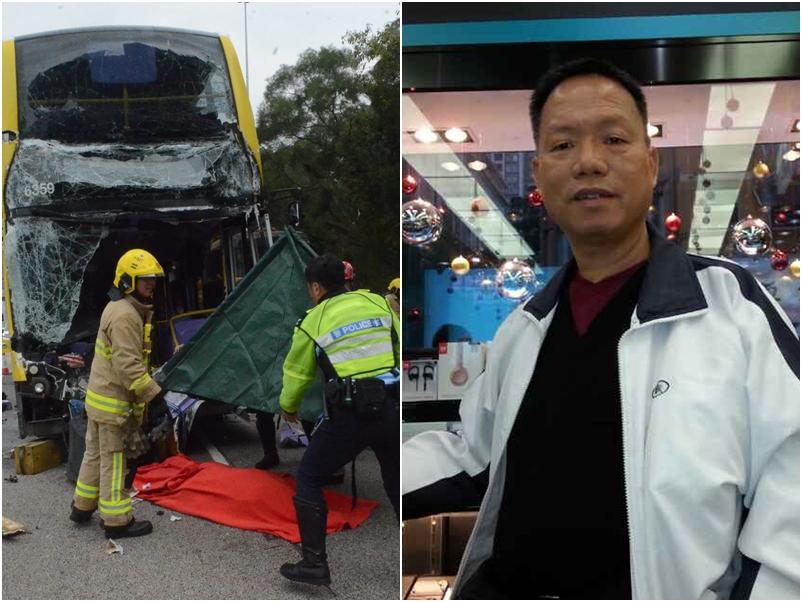 慘死的城巴車長蘇國偉。