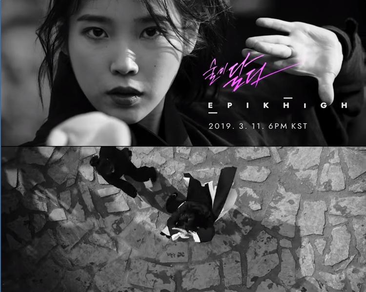 Epik High MV 預告片截圖