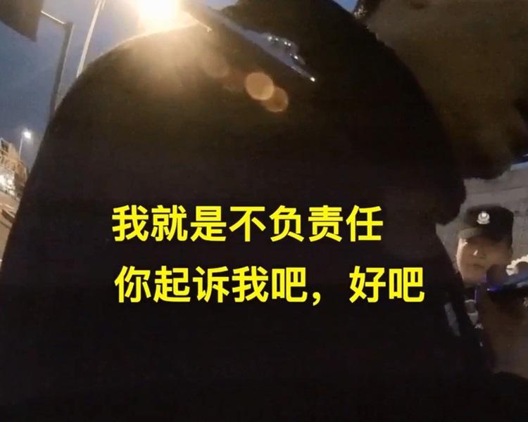 母亲还要求警员起诉自己。影片截图