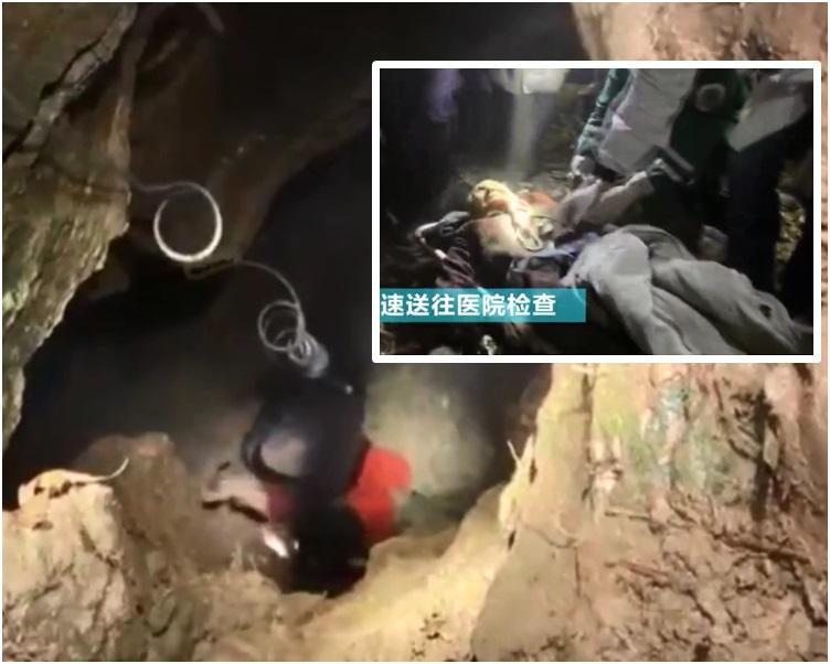 救援人员进入岩洞将婆婆救出。网图