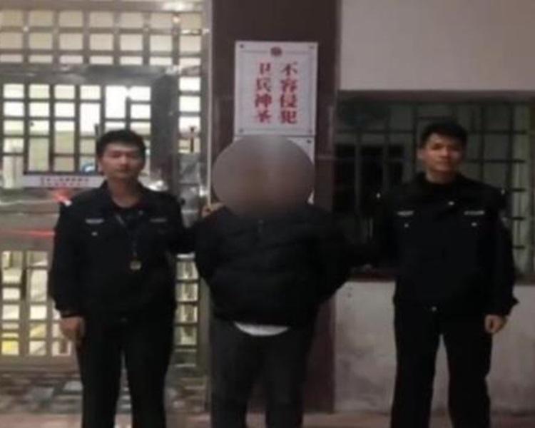 男子已被拘留。网图