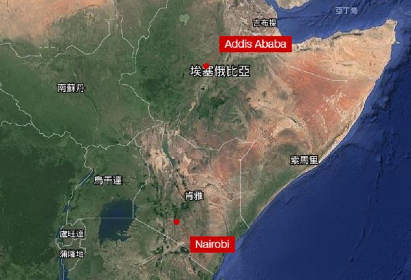 客机由亚的斯亚贝巴起飞,原定前往邻国肯尼亚首都内罗毕。出事位置地图