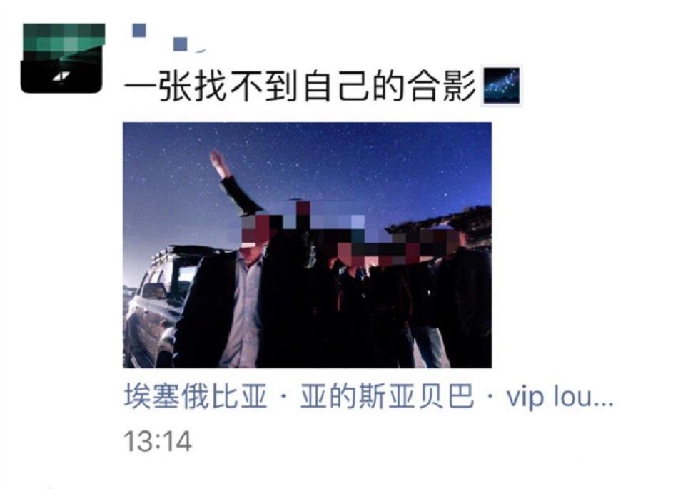 有网民上载微信图片,担心朋友乘坐出事航班,称无法联络对方。