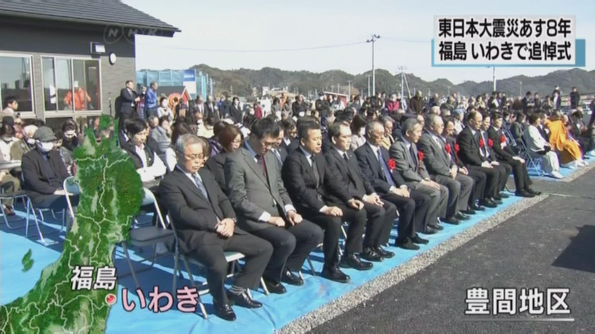 日本全国有悼念活动。新闻截图