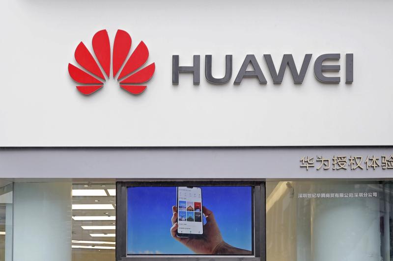 美媒指德国若让华为参与5G项目将限制情报交流。