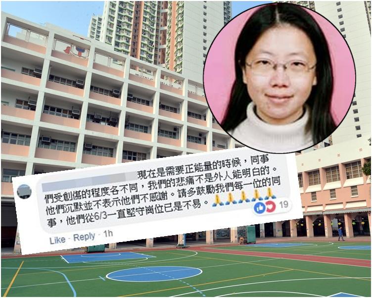 該校有老師在王賢誌的Facebook上留言,冀調查能還林麗棠老師(小圖)公道 。王賢誌Fb