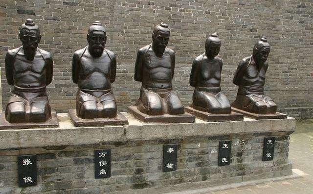 有份谋害岳飞的王俊、万俟卨、秦桧、秦桧妻王氏、张俊5人的铁铸像。网图