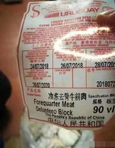 食堂亦出現冷凍肉、各類肉味粉及添加劑。網圖