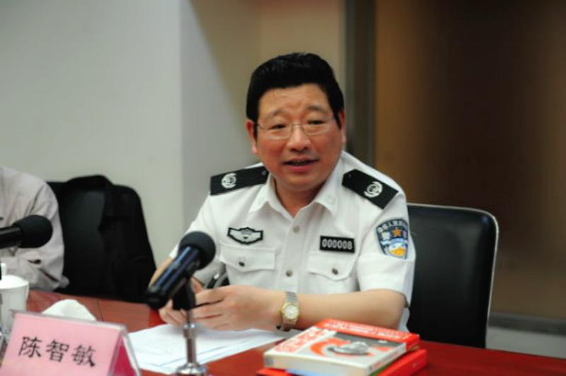 公安部前副部長陳智敏。網上圖片