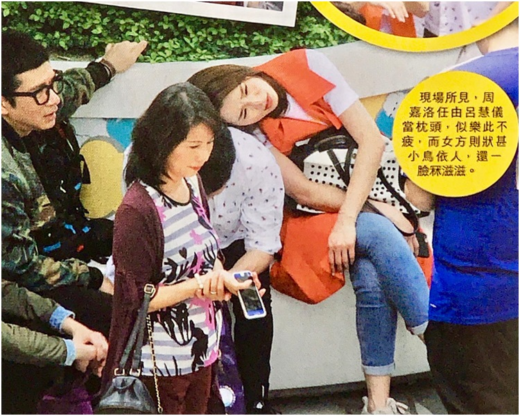 呂慧儀依偎在比自己年輕12年的周嘉洛背上歇息。(東周刊圖片)