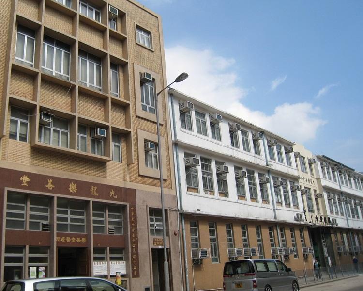 樂善堂擬改建九龍城一間小學作過渡性房屋。