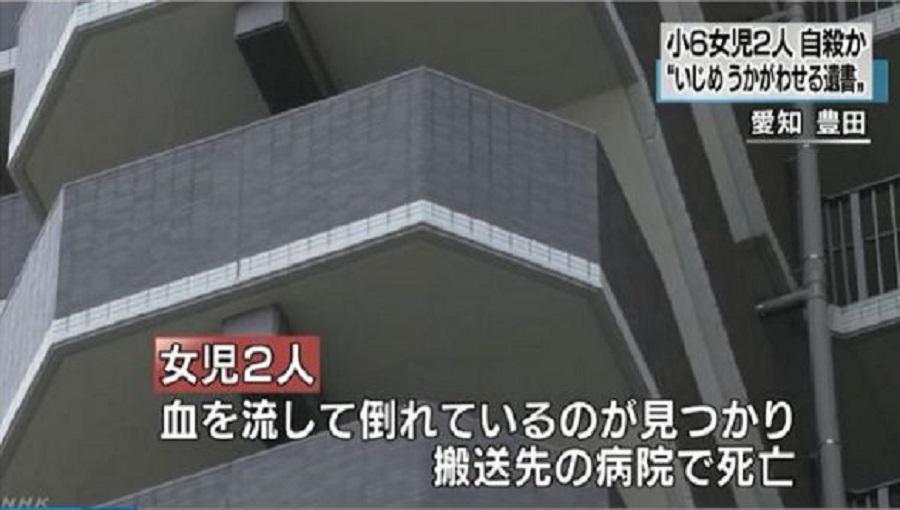 日本2名女童懷疑不堪欺凌跳樓亡。日本放送協會截圖