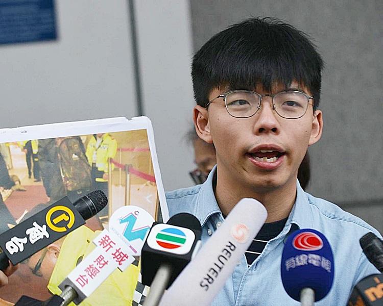 香港众志秘书长黄之锋。